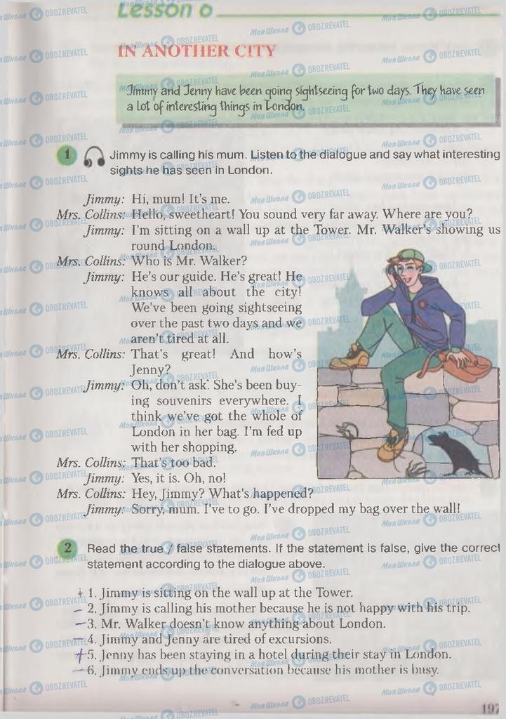Учебники Английский язык 9 класс страница 197