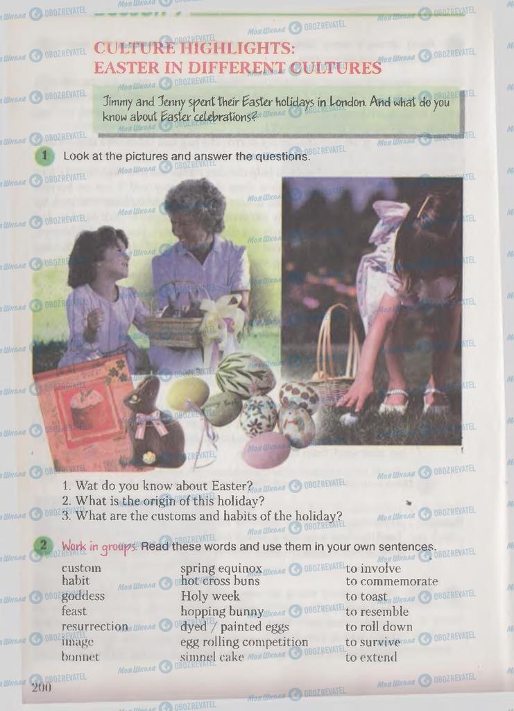 Учебники Английский язык 9 класс страница 200
