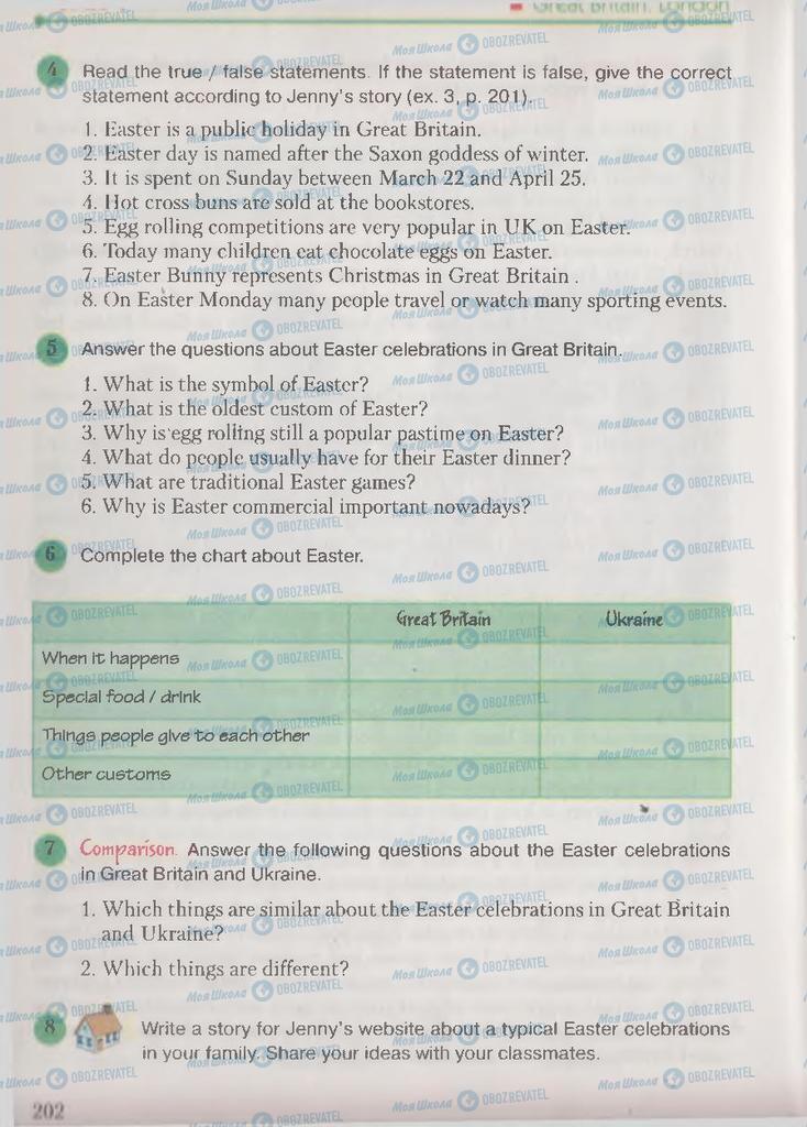 Учебники Английский язык 9 класс страница 202