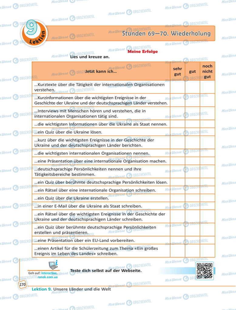 Підручники Німецька мова 11 клас сторінка 170