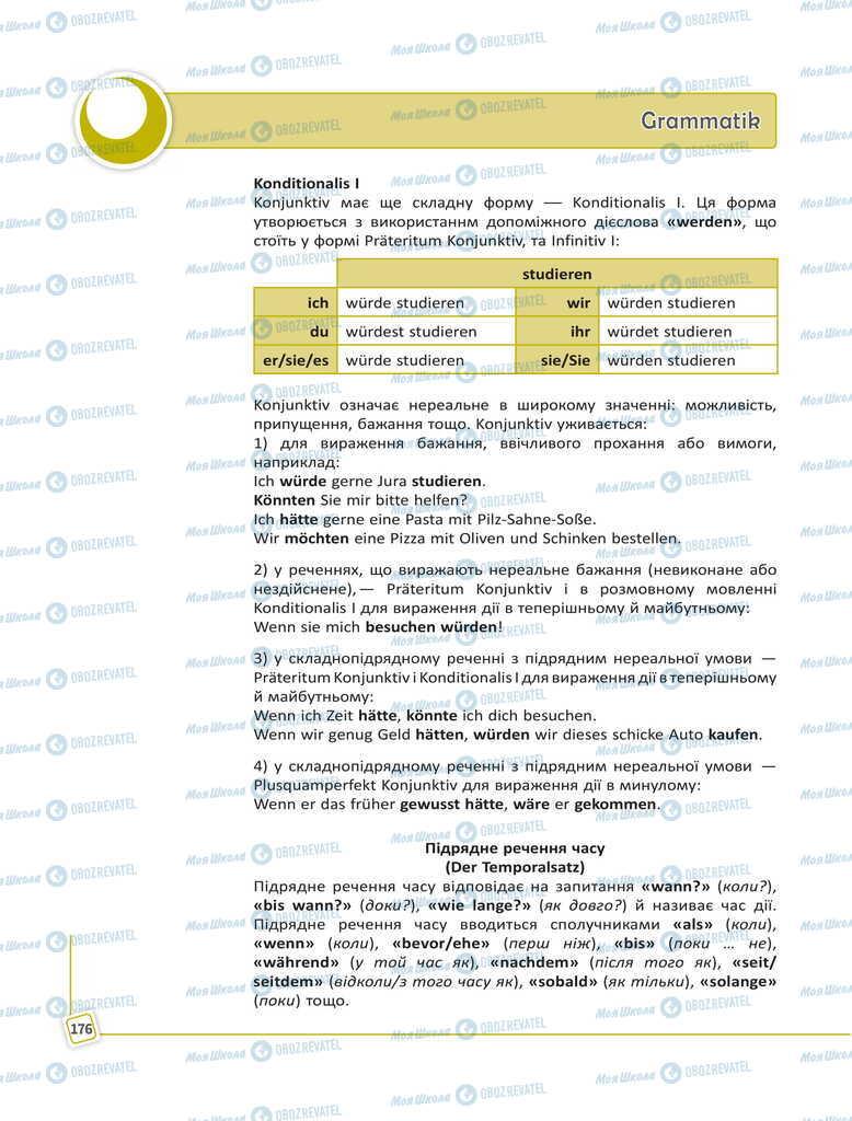 Підручники Німецька мова 11 клас сторінка 176