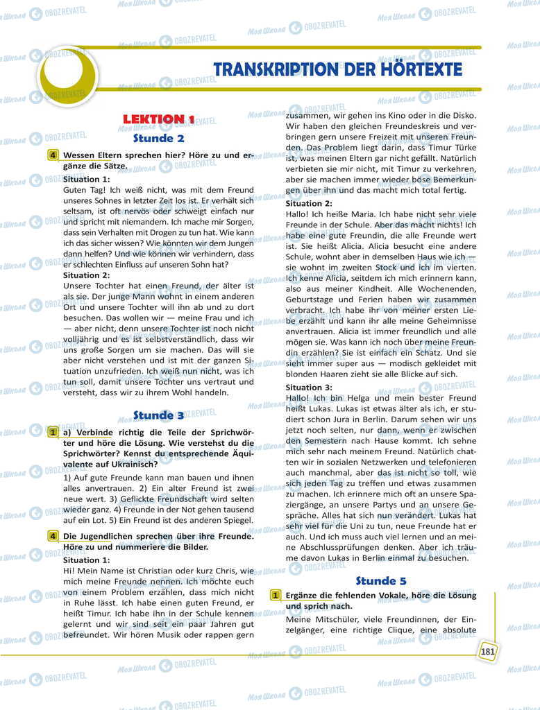 Підручники Німецька мова 11 клас сторінка 181