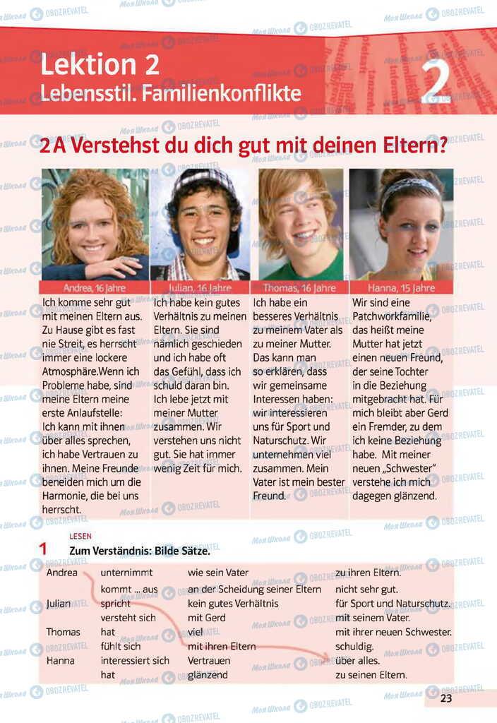 Учебники Немецкий язык 11 класс страница  23