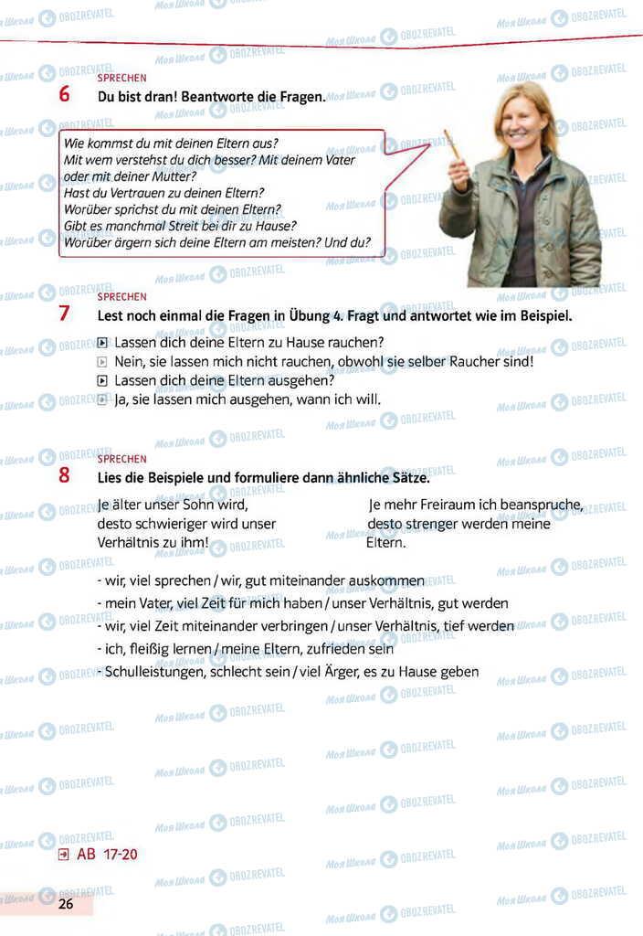 Учебники Немецкий язык 11 класс страница 26
