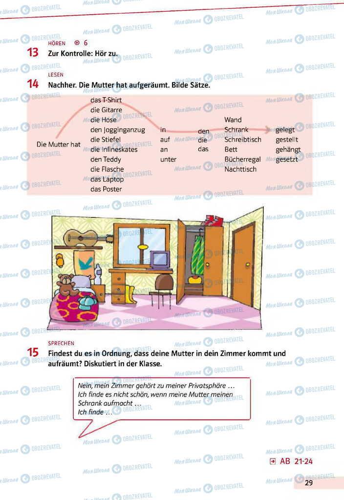 Учебники Немецкий язык 11 класс страница 29