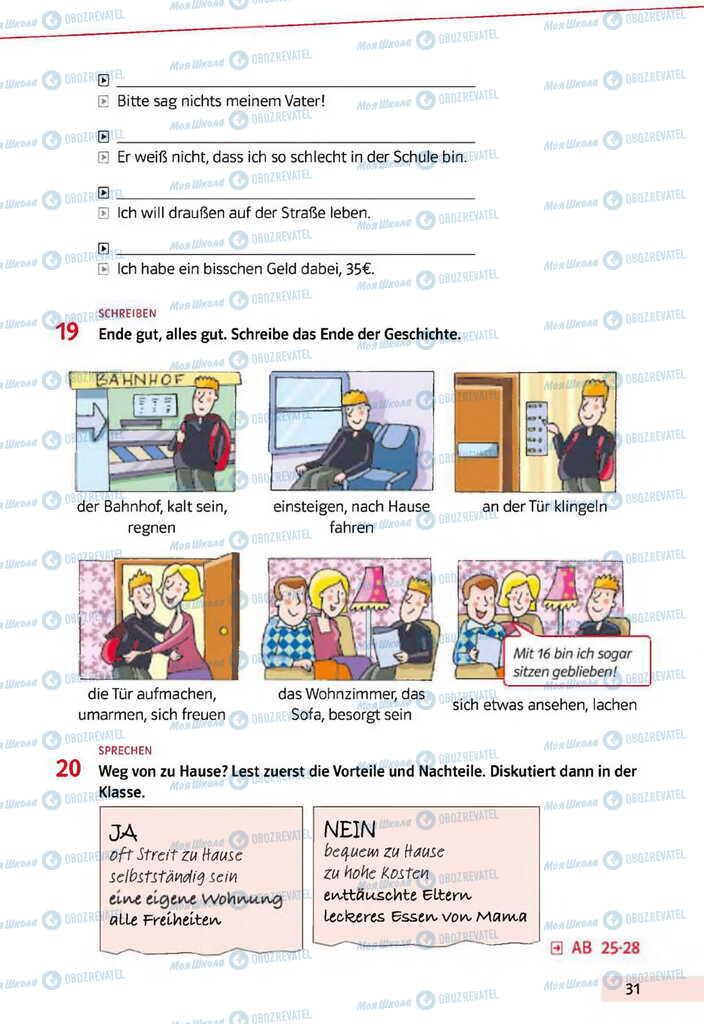 Учебники Немецкий язык 11 класс страница 31