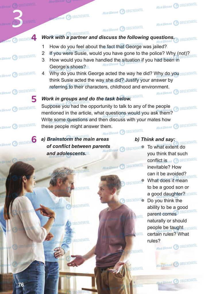 Підручники Англійська мова 11 клас сторінка 76