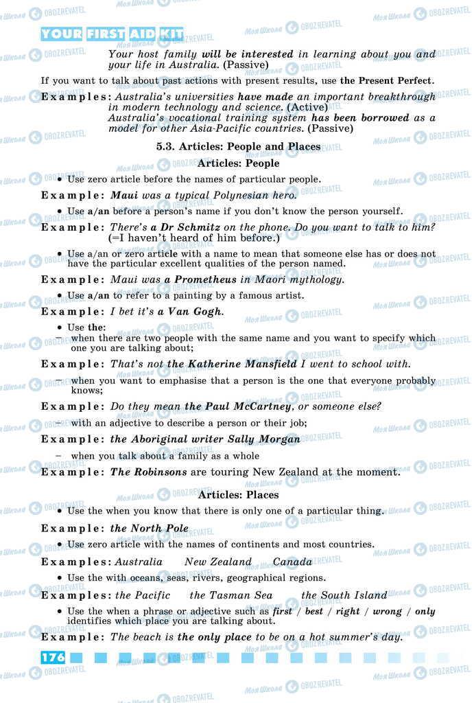 Підручники Англійська мова 11 клас сторінка 176