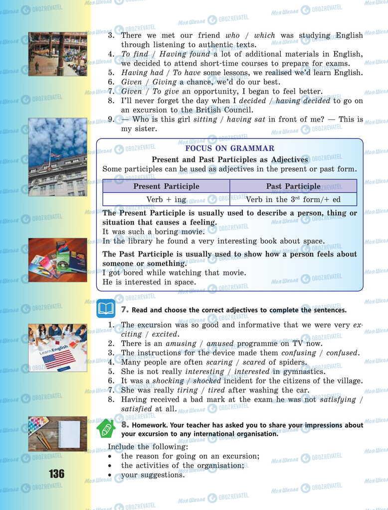 Учебники Английский язык 11 класс страница 136