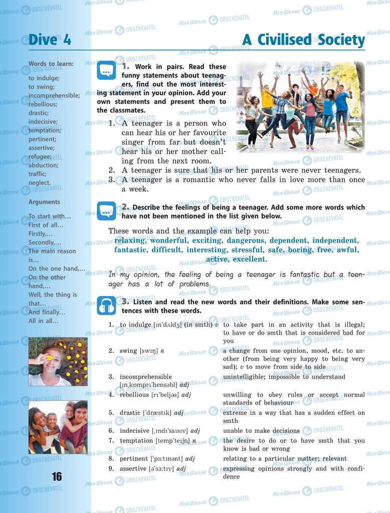 Підручники Англійська мова 11 клас сторінка  16