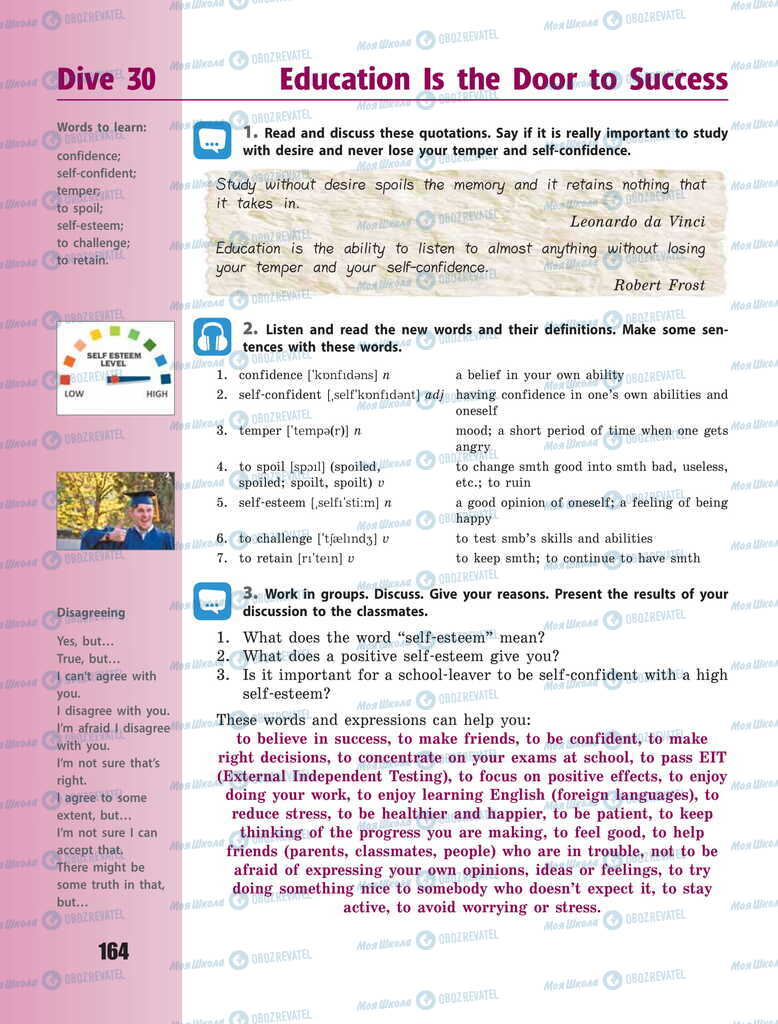 Підручники Англійська мова 11 клас сторінка  164