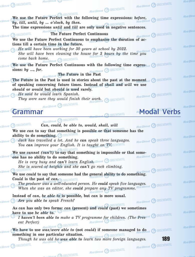 Підручники Англійська мова 11 клас сторінка 189