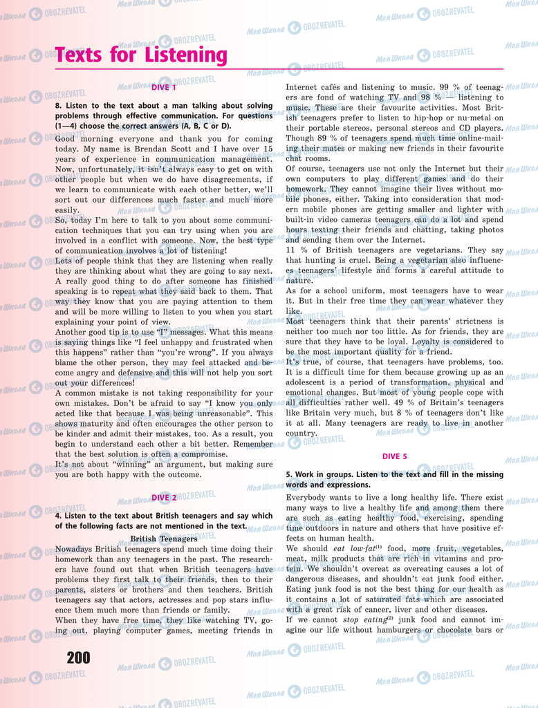 Підручники Англійська мова 11 клас сторінка  200