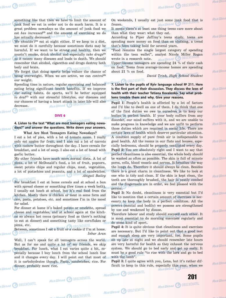 Підручники Англійська мова 11 клас сторінка 201