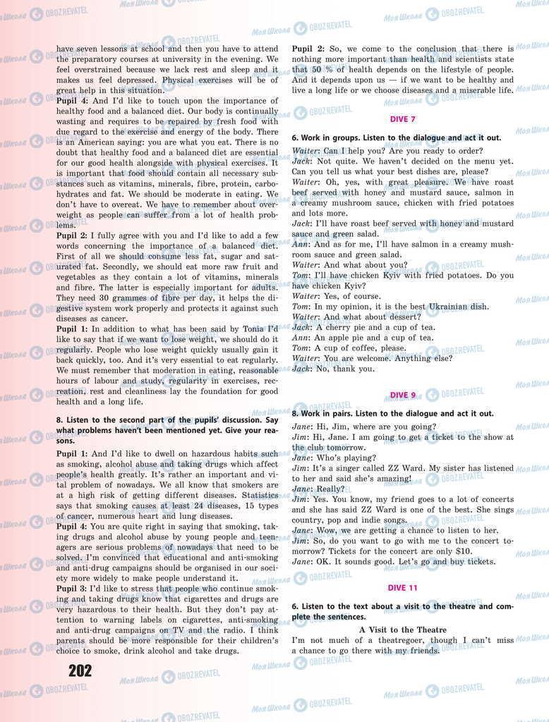 Підручники Англійська мова 11 клас сторінка 202