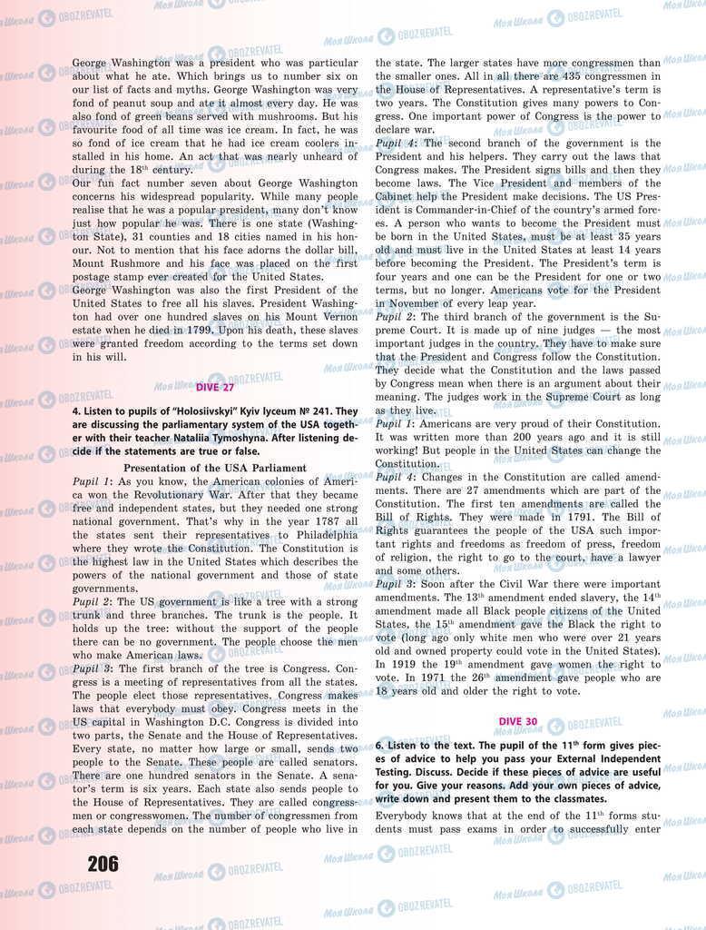 Підручники Англійська мова 11 клас сторінка 206