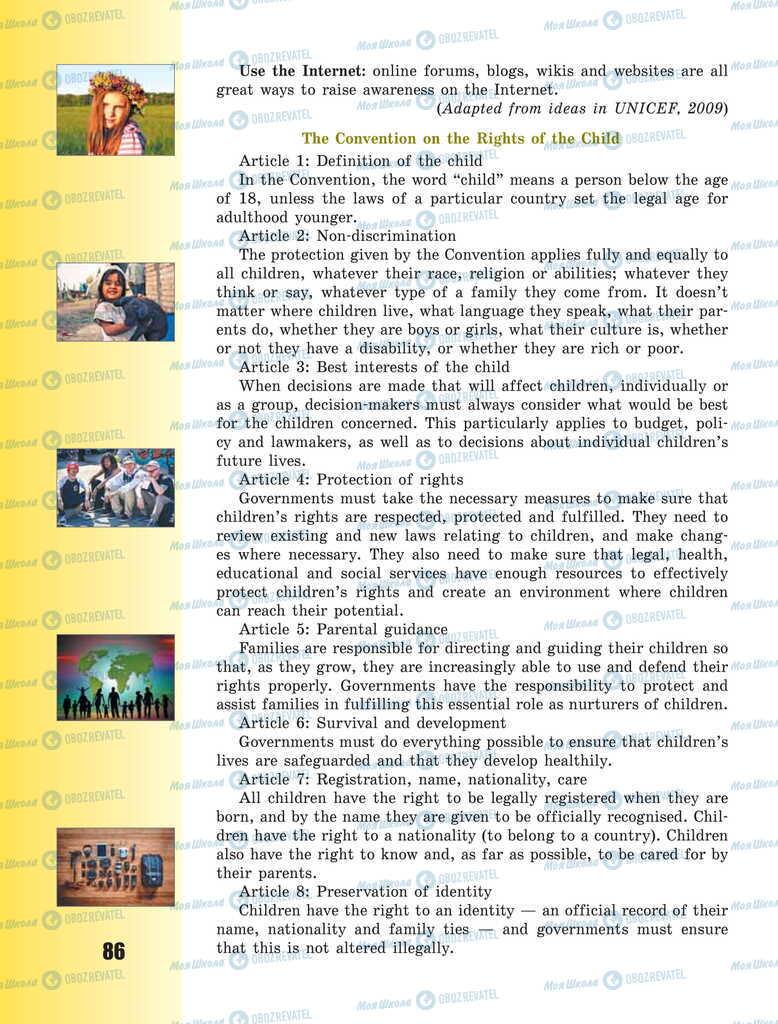 Підручники Англійська мова 11 клас сторінка 86