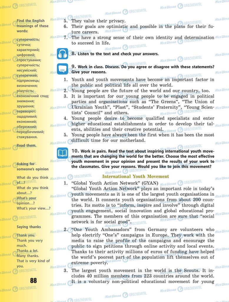 Підручники Англійська мова 11 клас сторінка 88