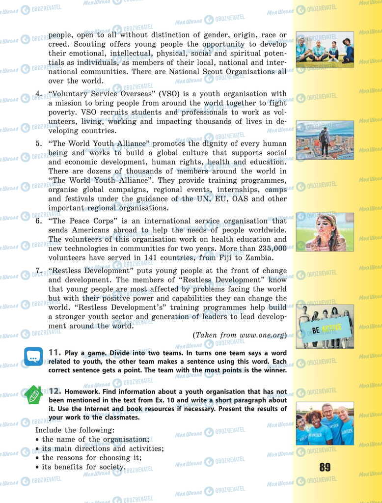 Підручники Англійська мова 11 клас сторінка 89