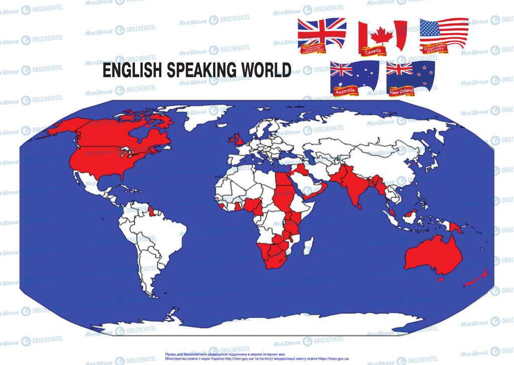 Підручники Англійська мова 11 клас сторінка  1