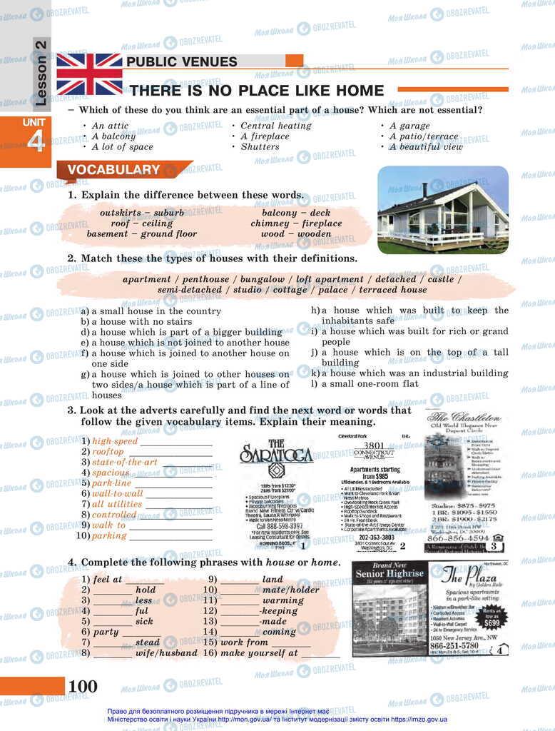 Підручники Англійська мова 11 клас сторінка 100