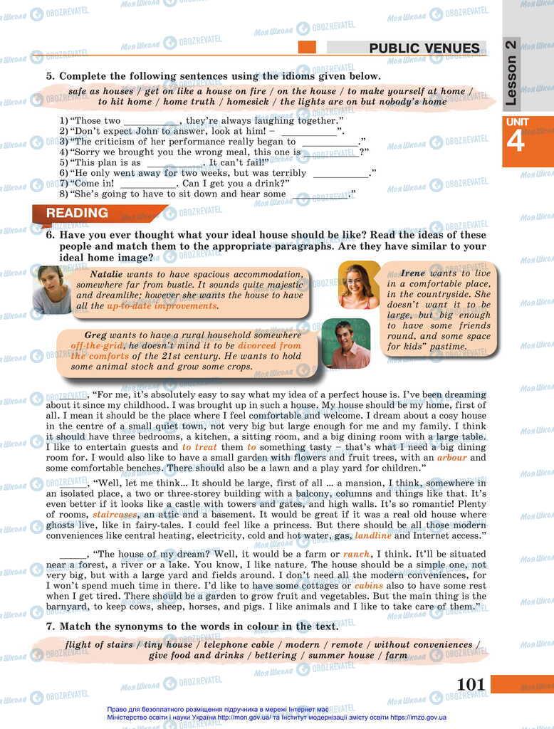 Підручники Англійська мова 11 клас сторінка 101