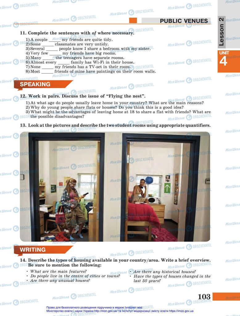 Підручники Англійська мова 11 клас сторінка 103
