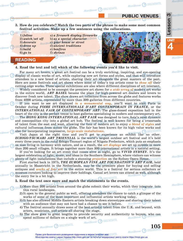 Підручники Англійська мова 11 клас сторінка 105