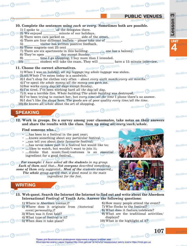 Підручники Англійська мова 11 клас сторінка 107