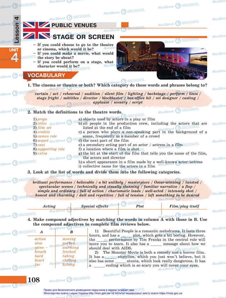 Підручники Англійська мова 11 клас сторінка 108