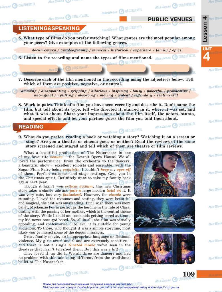 Підручники Англійська мова 11 клас сторінка 109