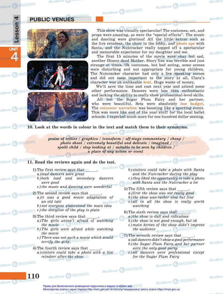 Підручники Англійська мова 11 клас сторінка 110