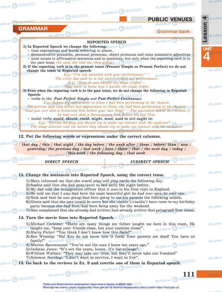 Підручники Англійська мова 11 клас сторінка 111
