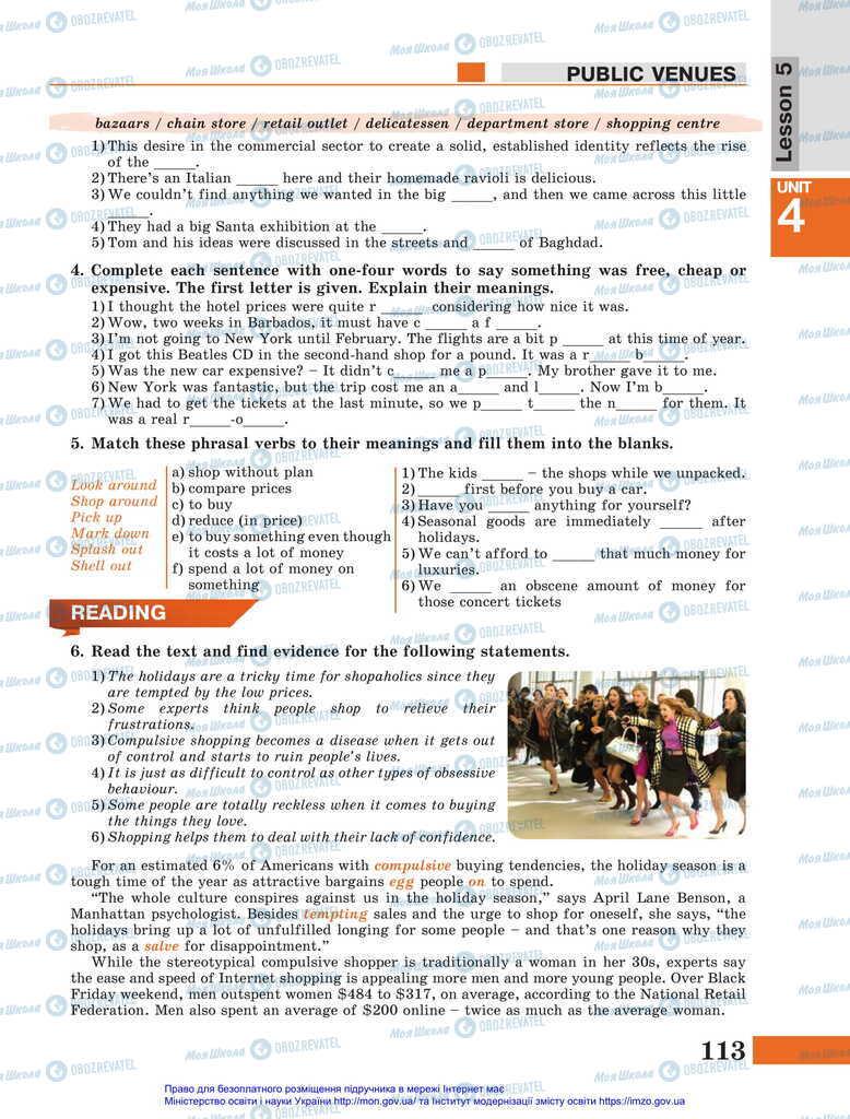 Підручники Англійська мова 11 клас сторінка 113