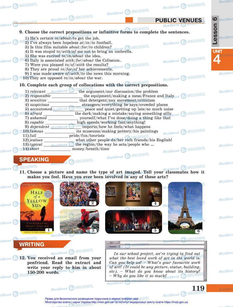 Підручники Англійська мова 11 клас сторінка 119