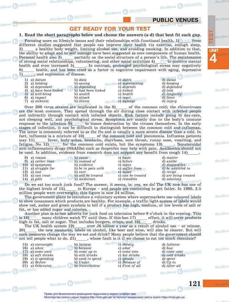 Підручники Англійська мова 11 клас сторінка 121