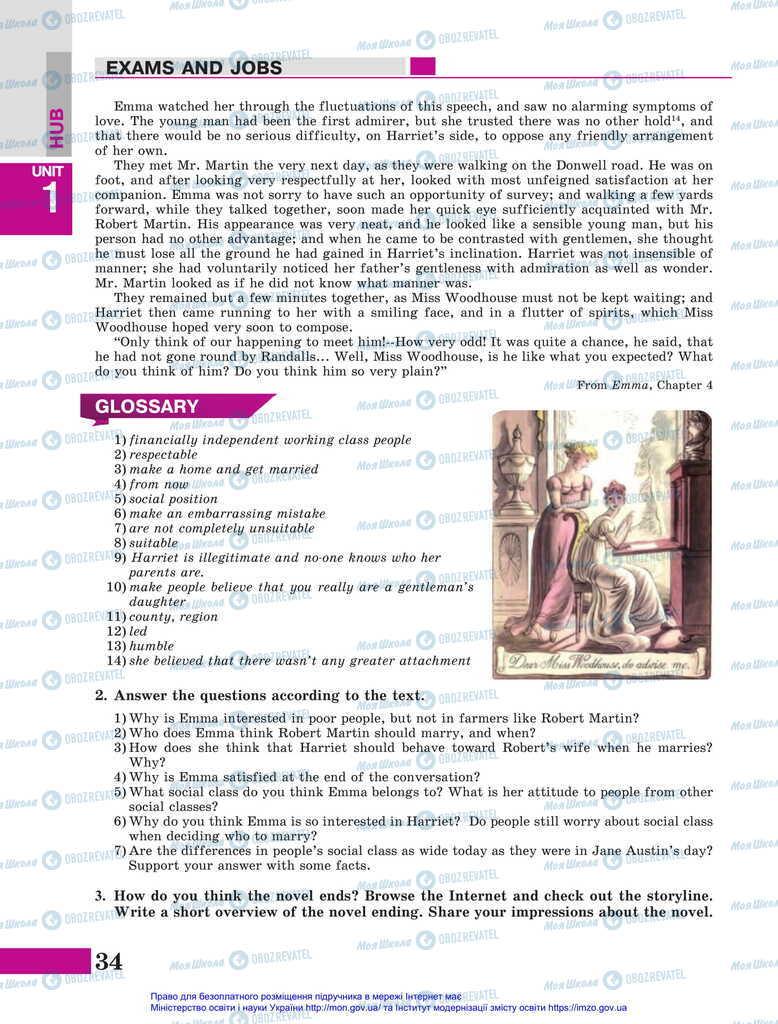 Учебники Английский язык 11 класс страница 34