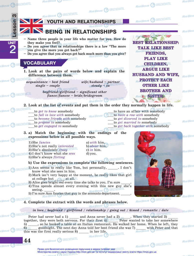 Учебники Английский язык 11 класс страница 44