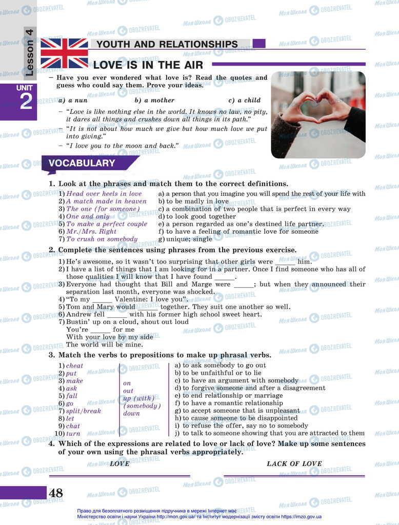 Учебники Английский язык 11 класс страница 48