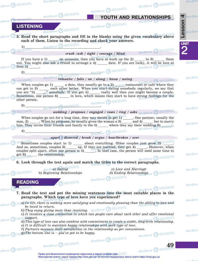 Підручники Англійська мова 11 клас сторінка 49