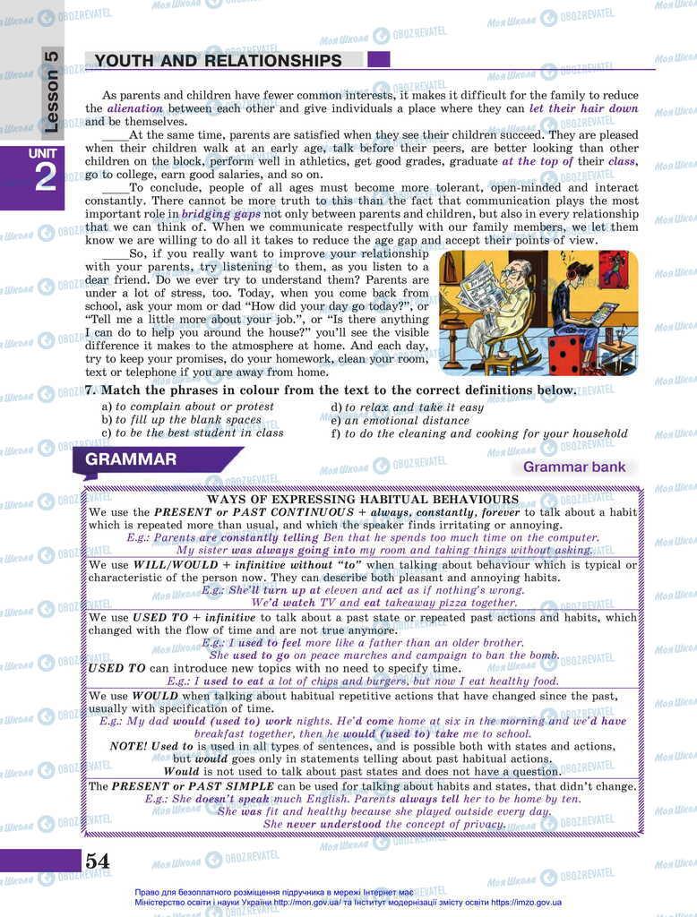 Підручники Англійська мова 11 клас сторінка 54