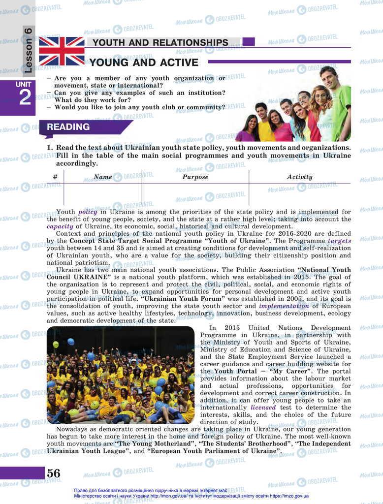 Підручники Англійська мова 11 клас сторінка 56