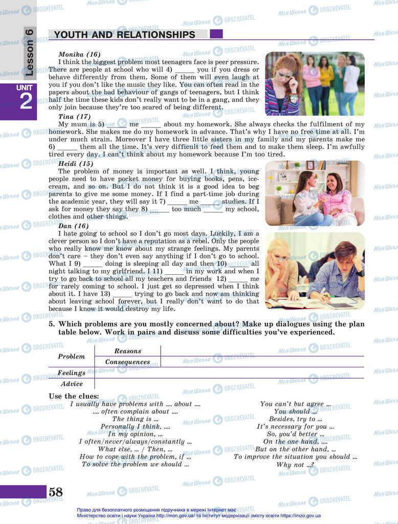 Підручники Англійська мова 11 клас сторінка 58