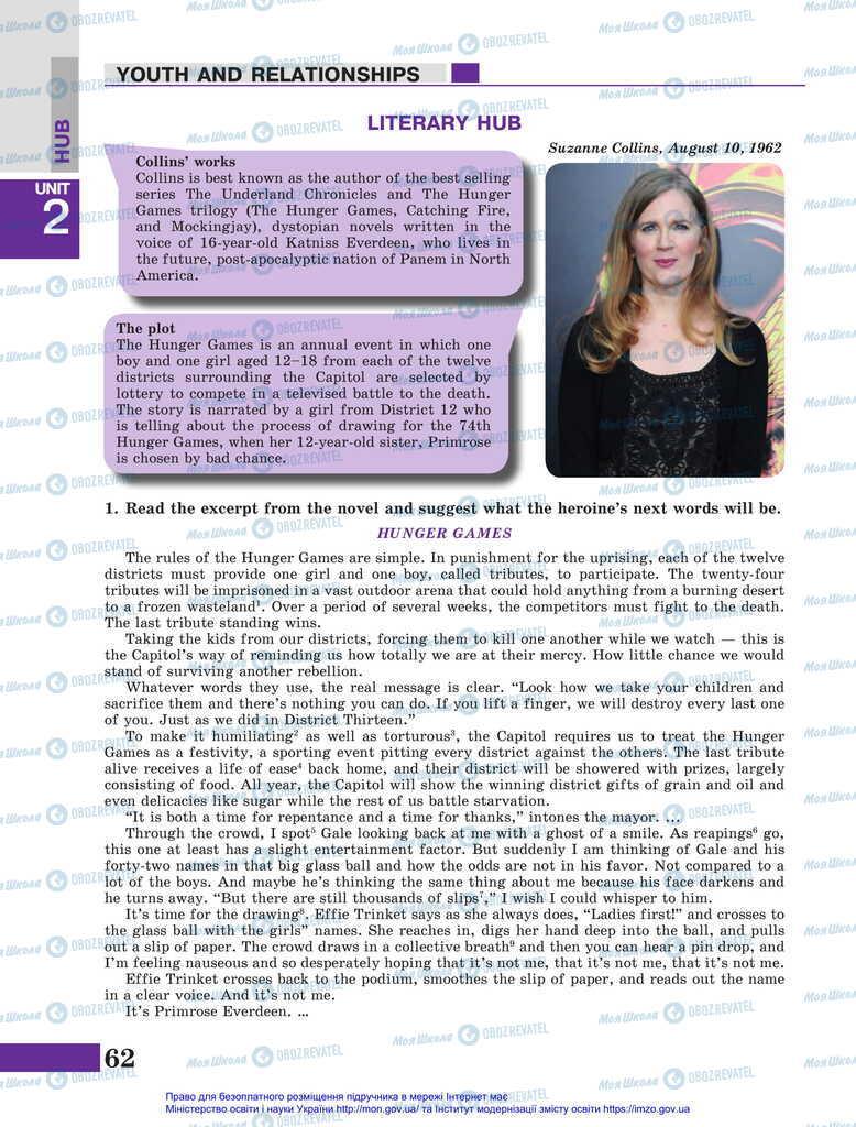Учебники Английский язык 11 класс страница 62