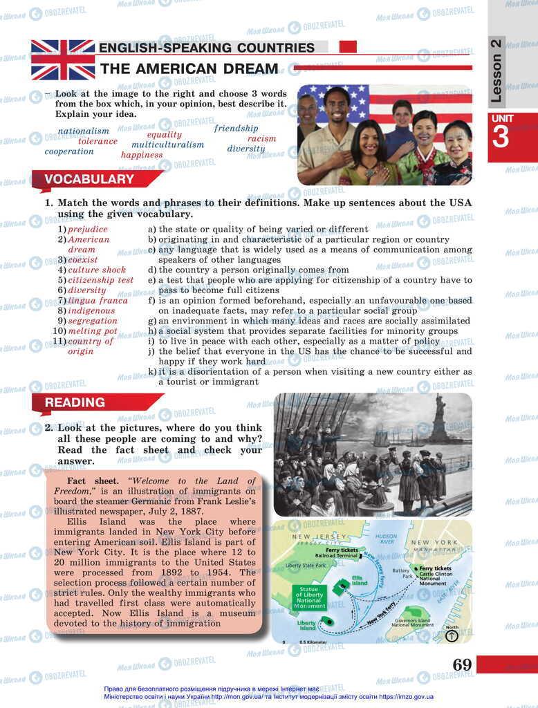 Підручники Англійська мова 11 клас сторінка 69