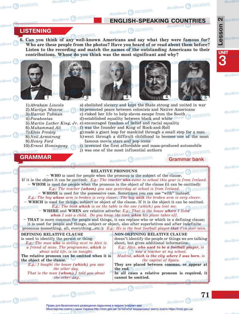 Учебники Английский язык 11 класс страница 71