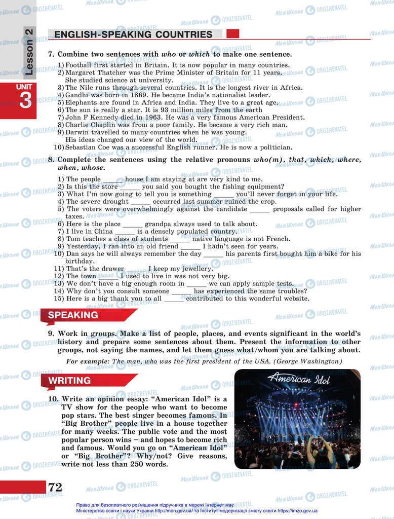 Підручники Англійська мова 11 клас сторінка 72