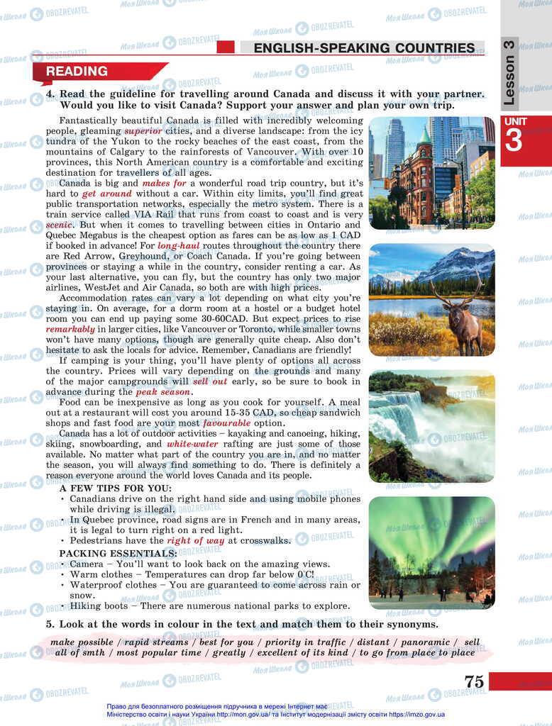 Учебники Английский язык 11 класс страница 75