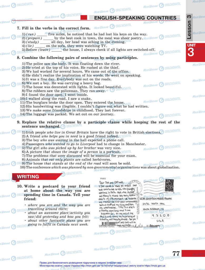 Учебники Английский язык 11 класс страница 77