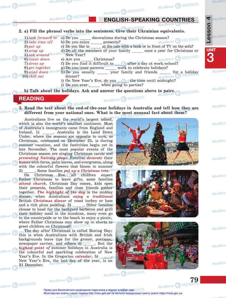 Учебники Английский язык 11 класс страница 79